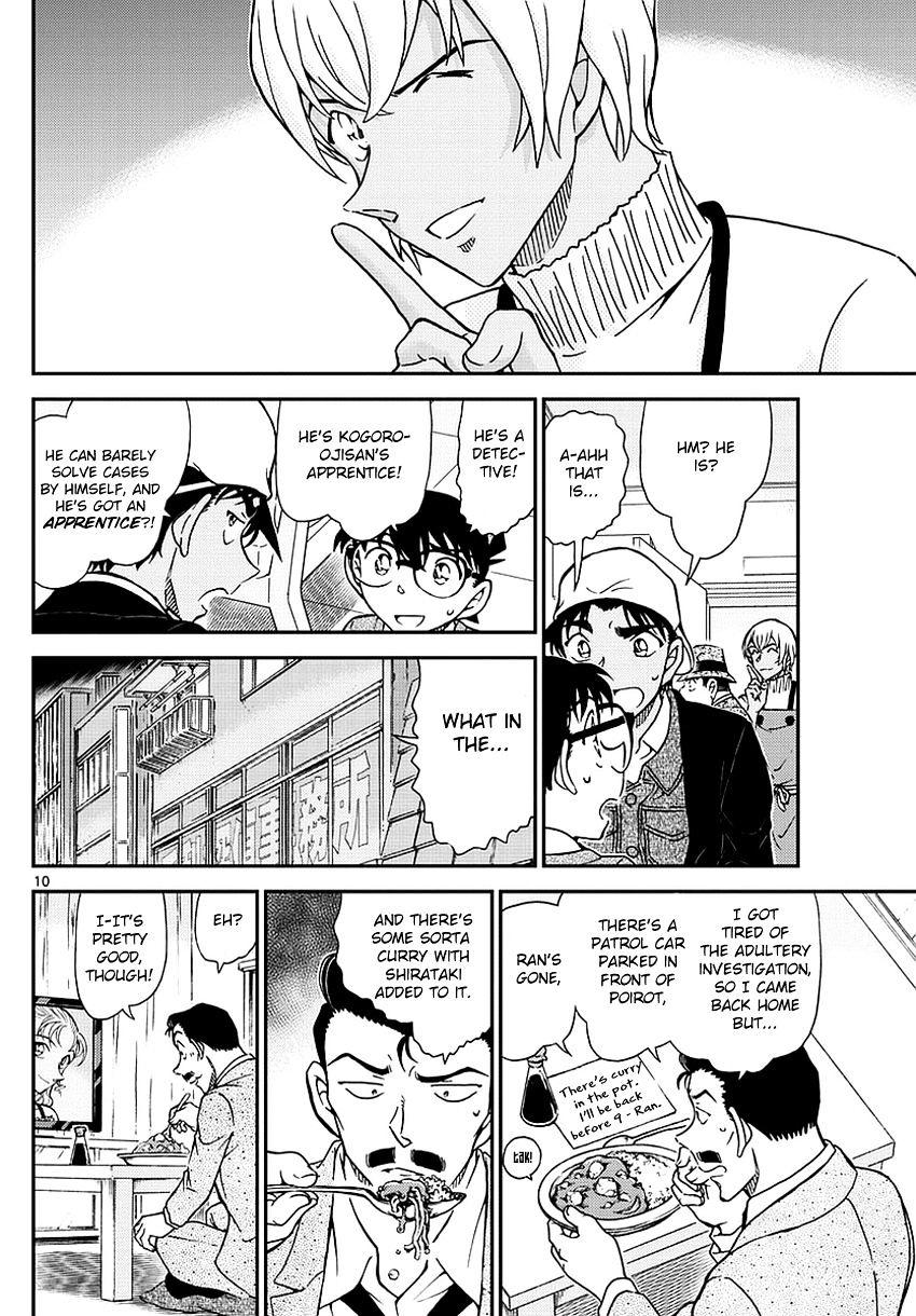 Detective Conan Chapter 982  Online Free Manga Read Image 11