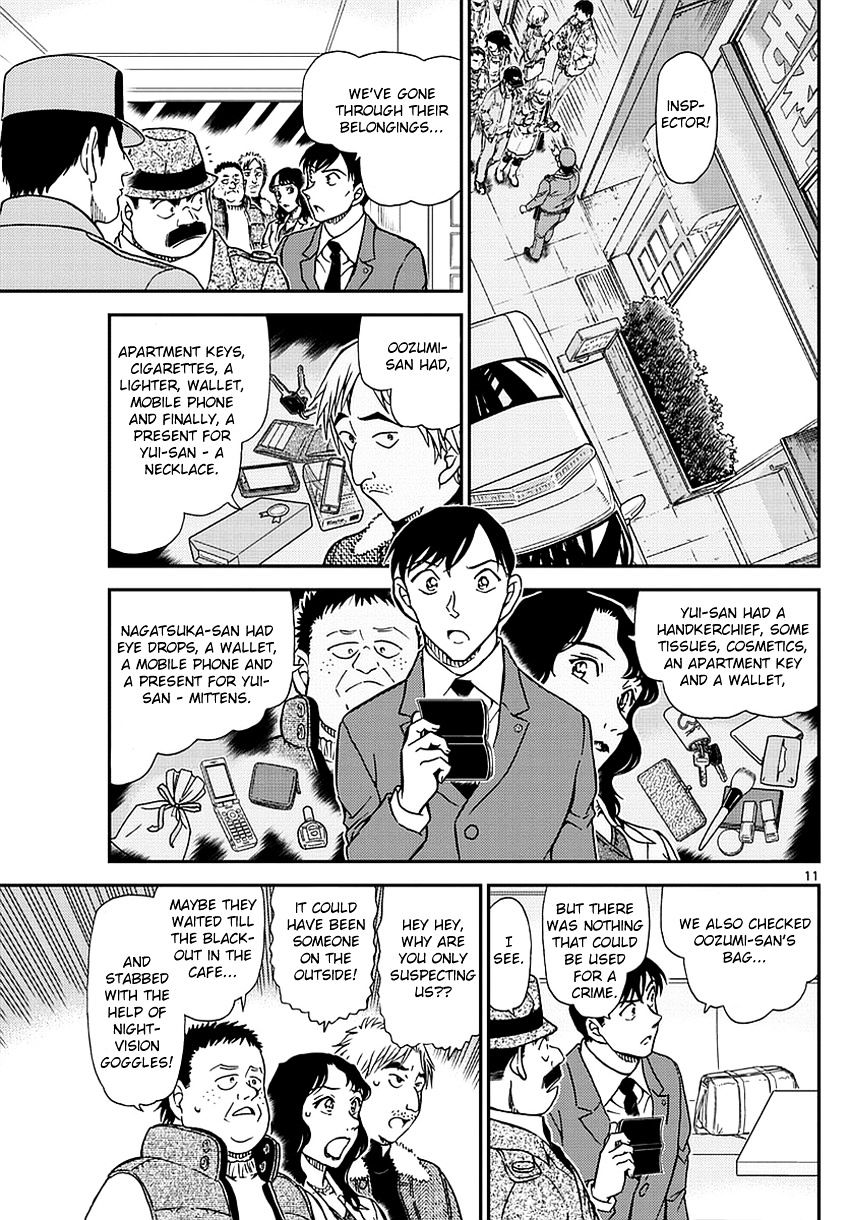 Detective Conan Chapter 982  Online Free Manga Read Image 12