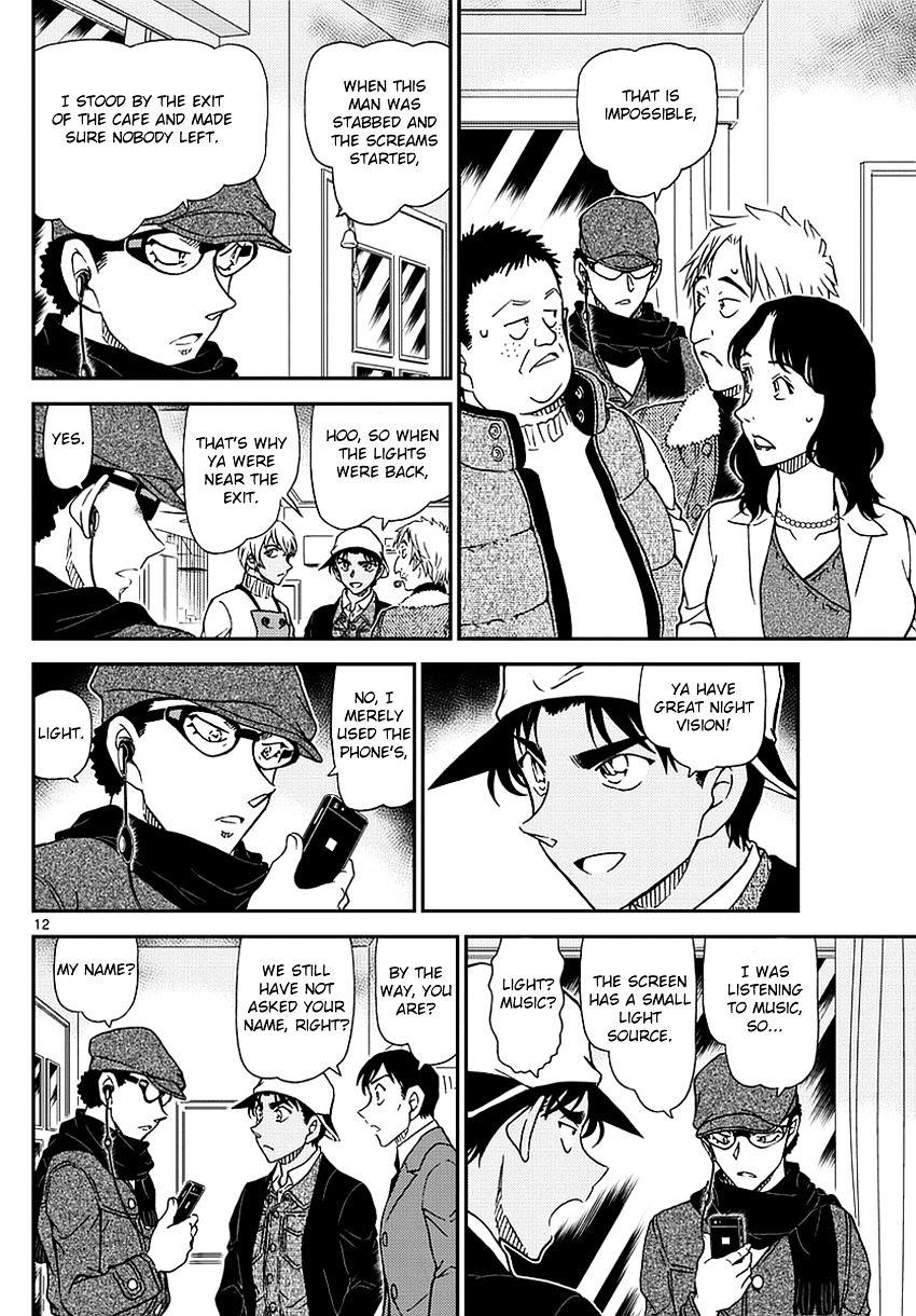 Detective Conan Chapter 982  Online Free Manga Read Image 13