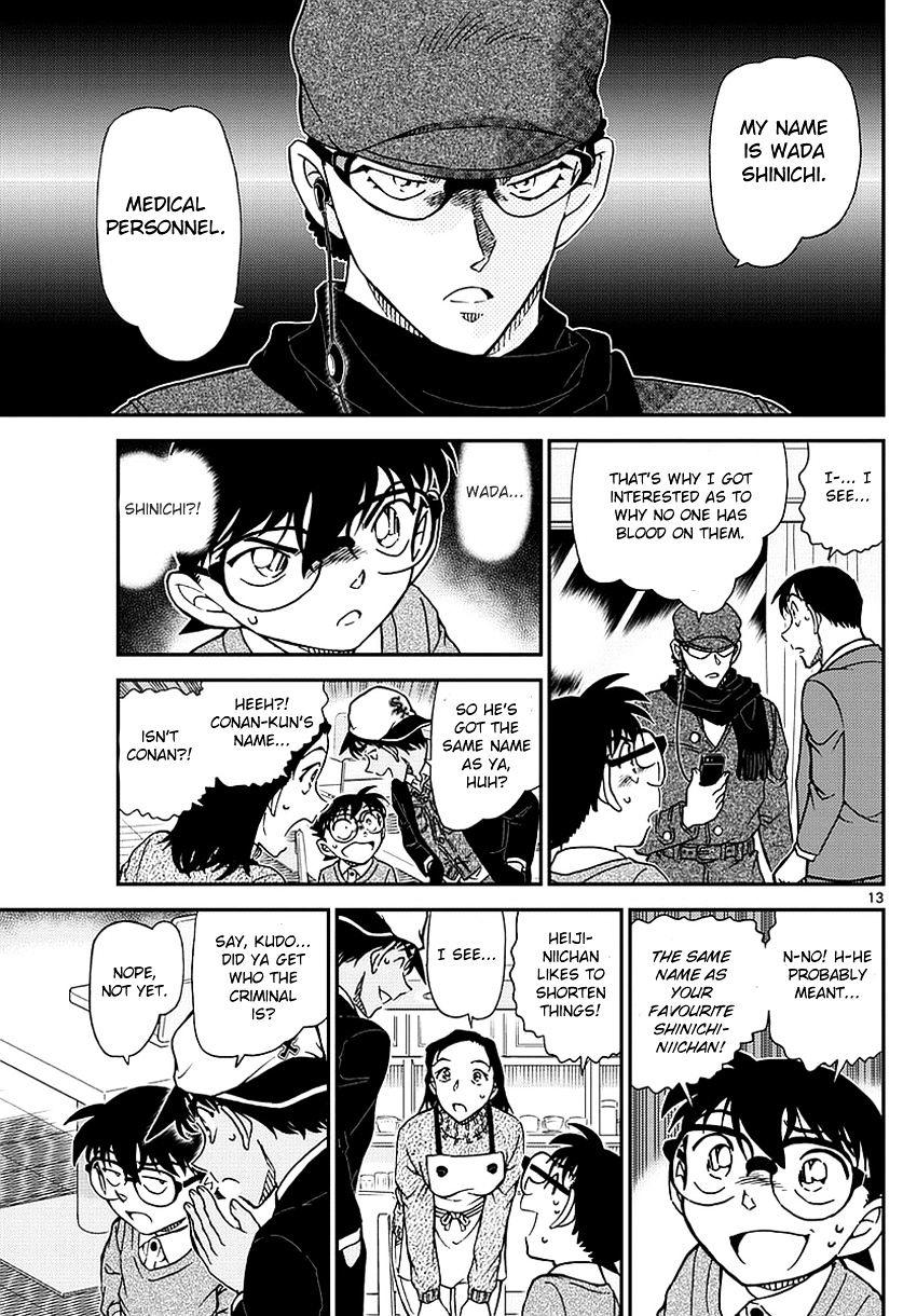 Detective Conan Chapter 982  Online Free Manga Read Image 14