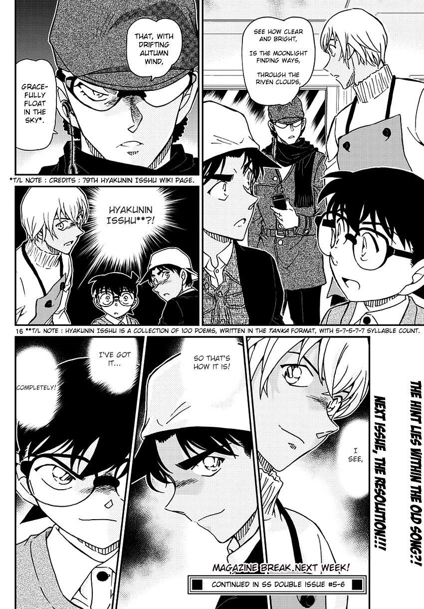 Detective Conan Chapter 982  Online Free Manga Read Image 17