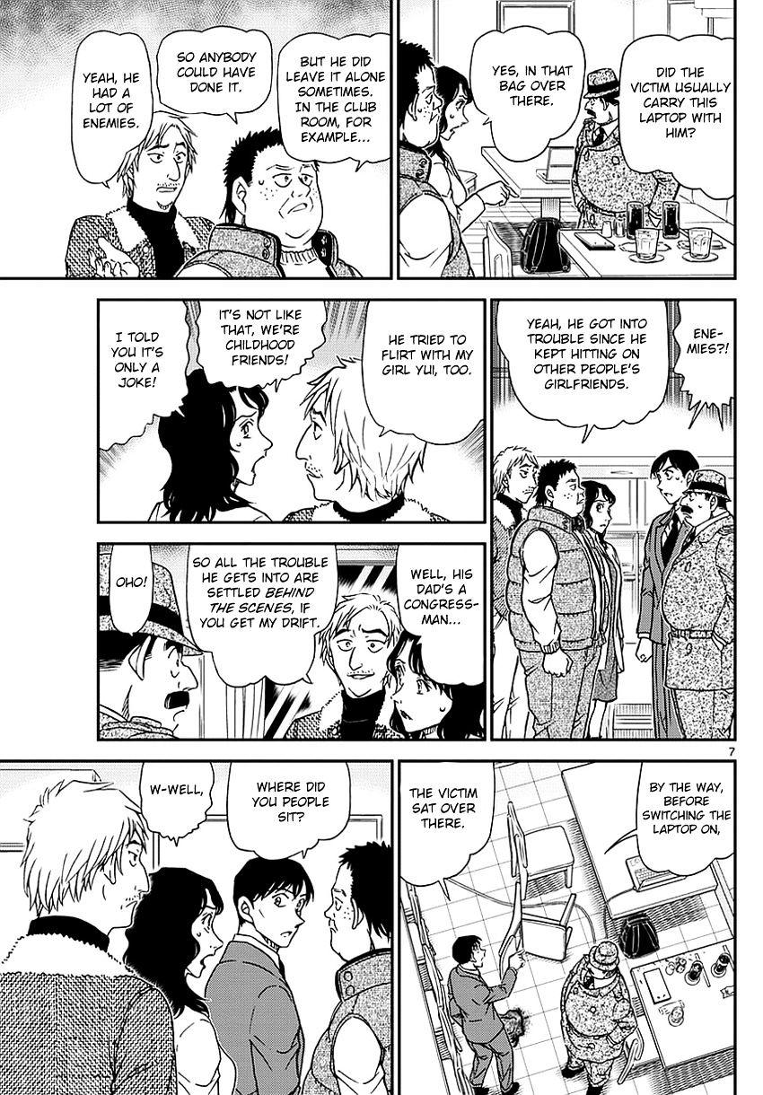 Detective Conan Chapter 982  Online Free Manga Read Image 8