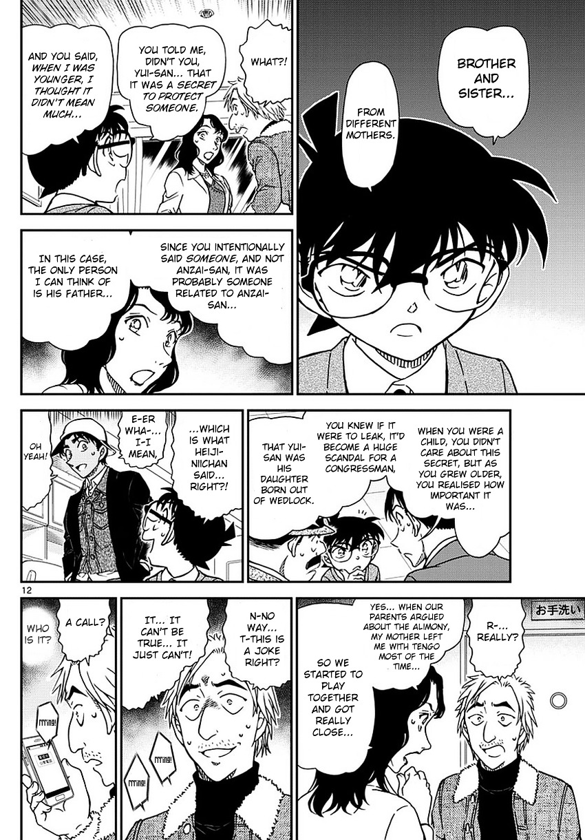 Detective Conan Chapter 983  Online Free Manga Read Image 13