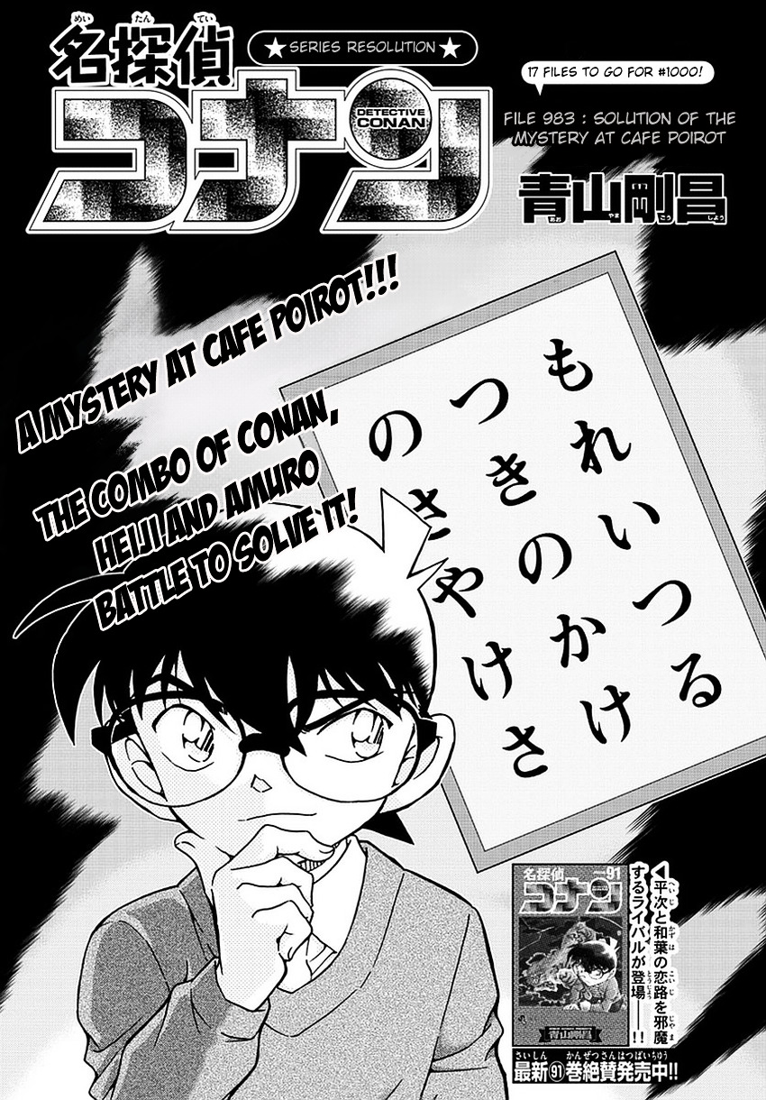 Detective Conan Chapter 983  Online Free Manga Read Image 2
