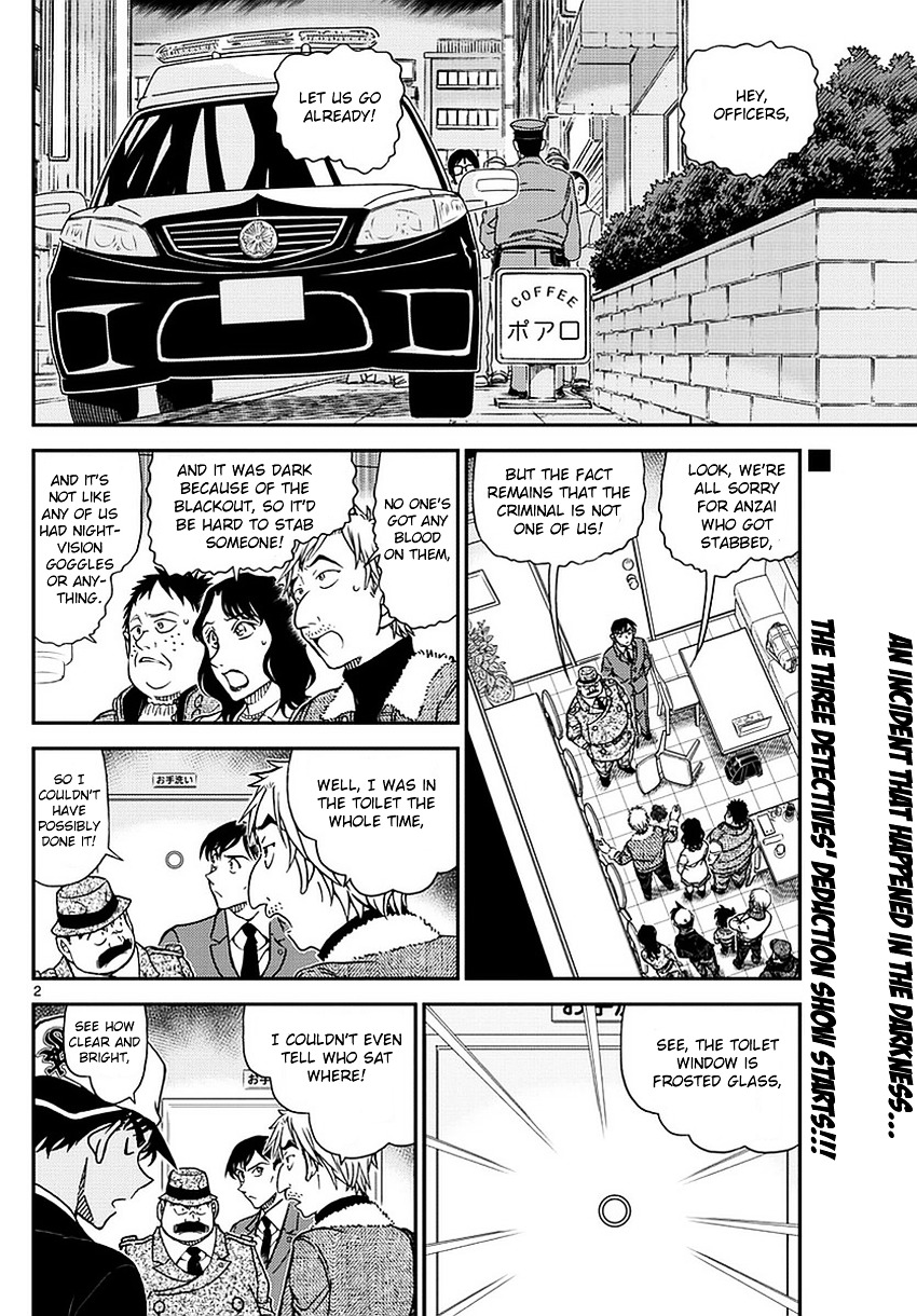 Detective Conan Chapter 983  Online Free Manga Read Image 3