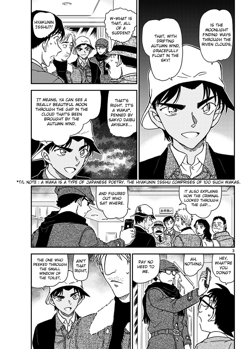 Detective Conan Chapter 983  Online Free Manga Read Image 4