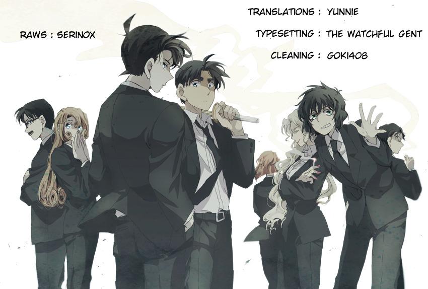 Detective Conan Chapter 984  Online Free Manga Read Image 1