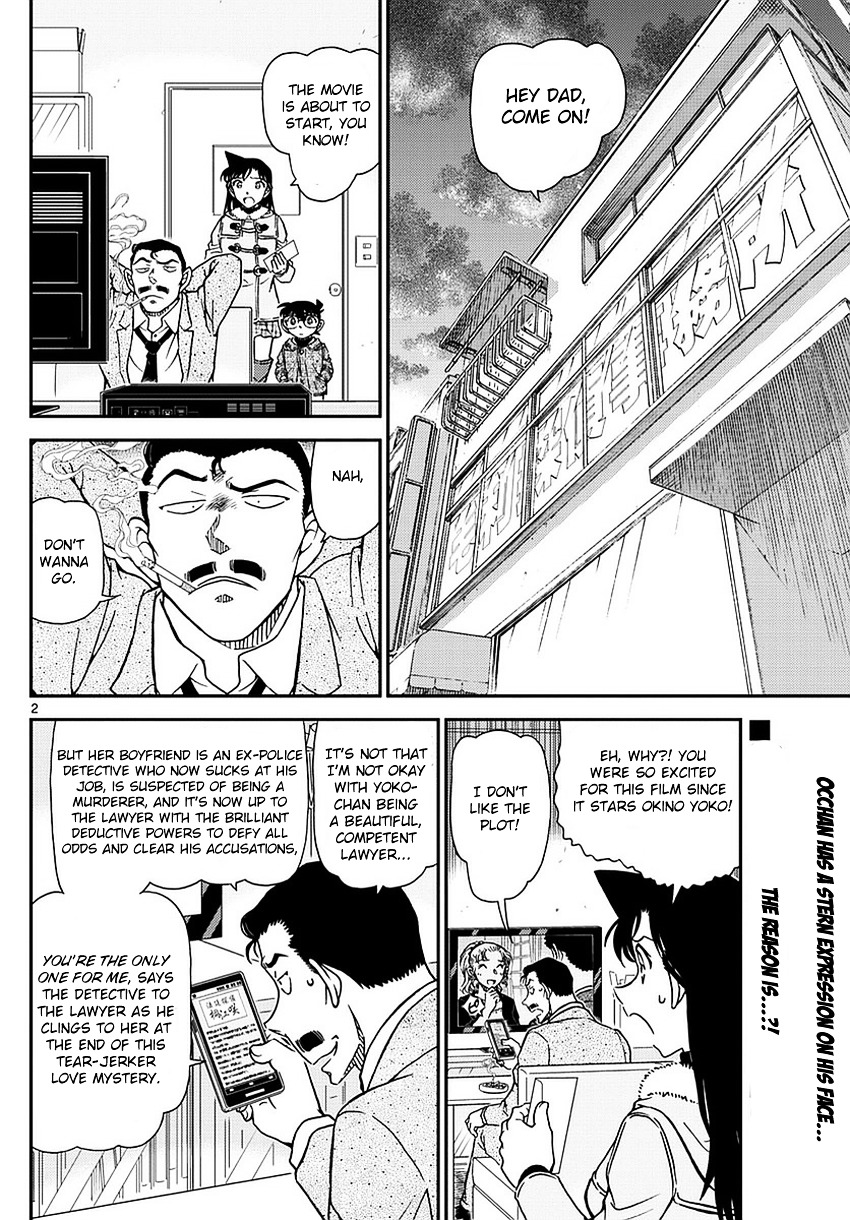 Detective Conan Chapter 984  Online Free Manga Read Image 3