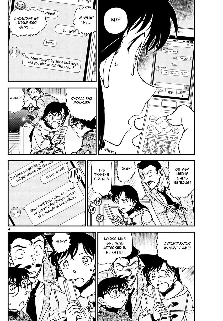 Detective Conan Chapter 984  Online Free Manga Read Image 5