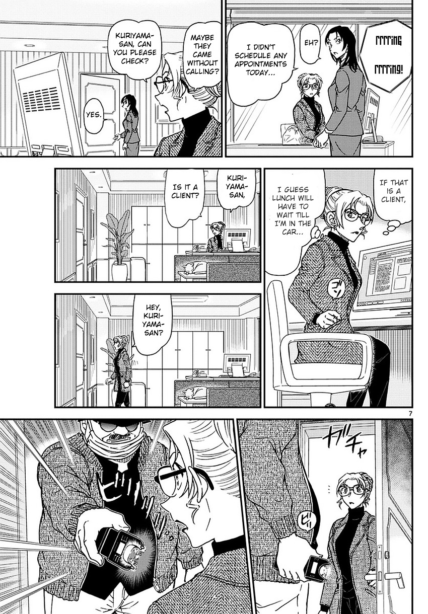 Detective Conan Chapter 984  Online Free Manga Read Image 8