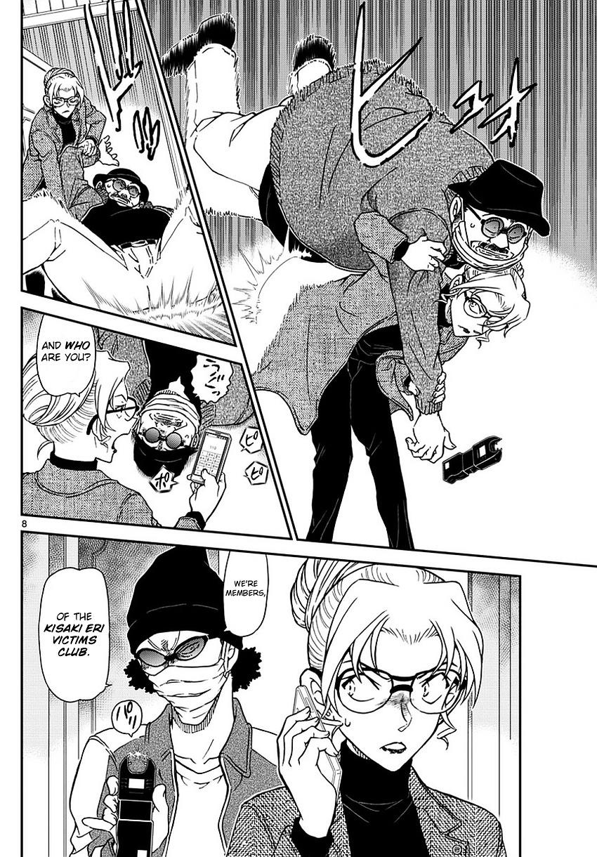 Detective Conan Chapter 984  Online Free Manga Read Image 9