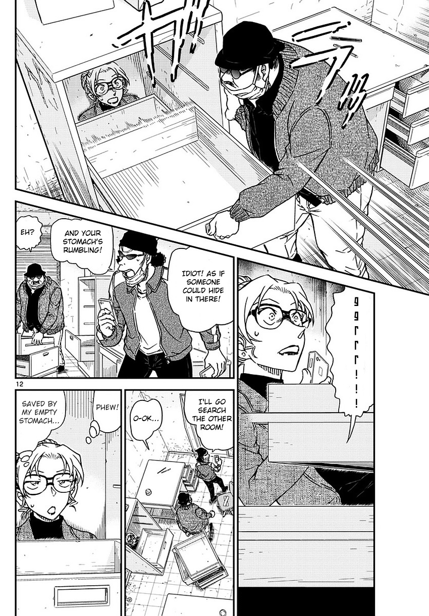 Detective Conan Chapter 985  Online Free Manga Read Image 13
