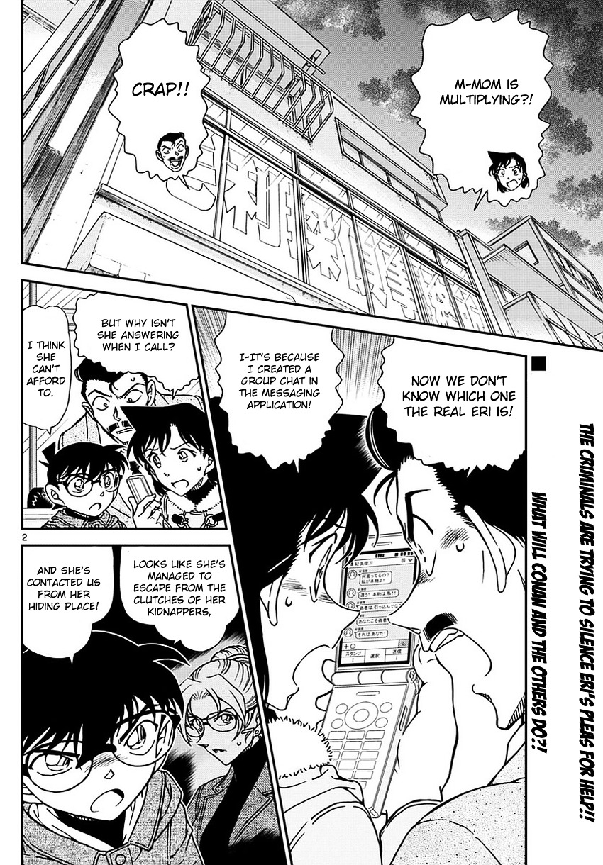 Detective Conan Chapter 985  Online Free Manga Read Image 3