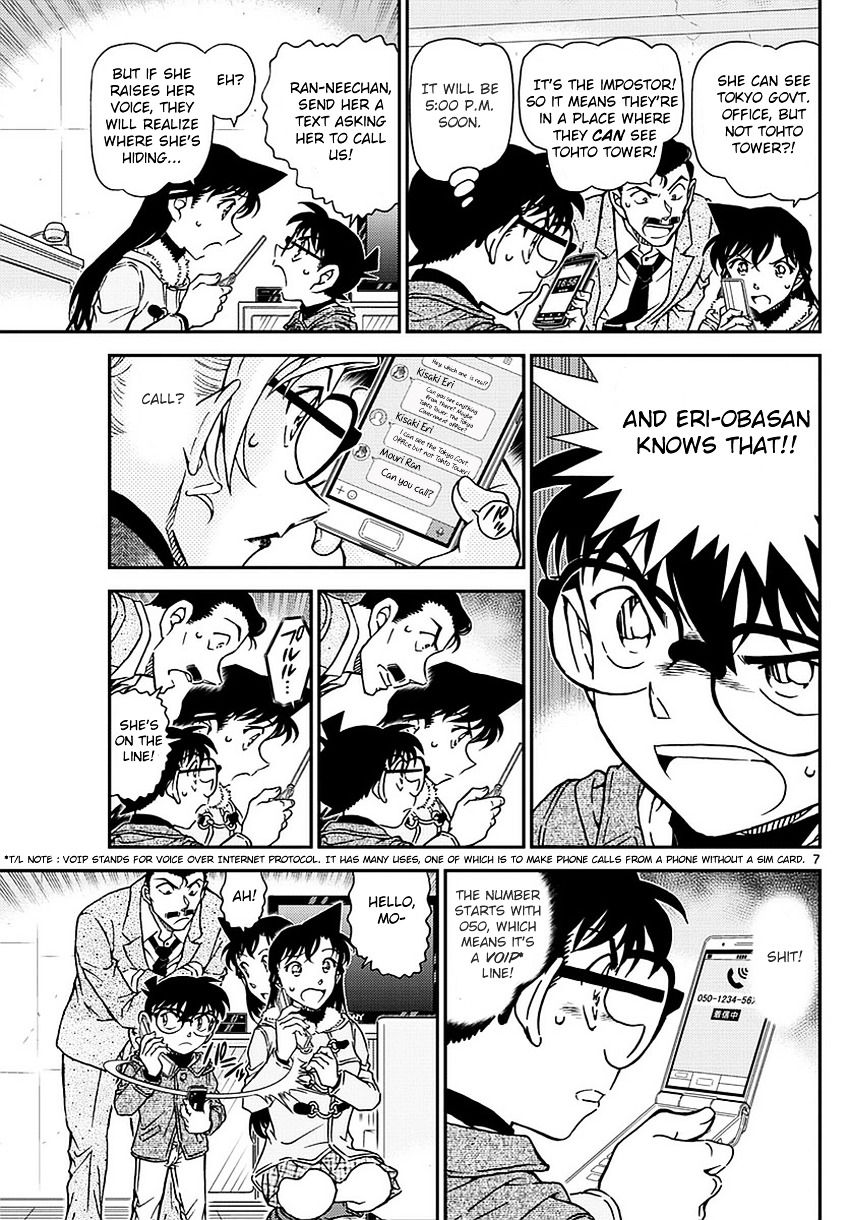 Detective Conan Chapter 985  Online Free Manga Read Image 8