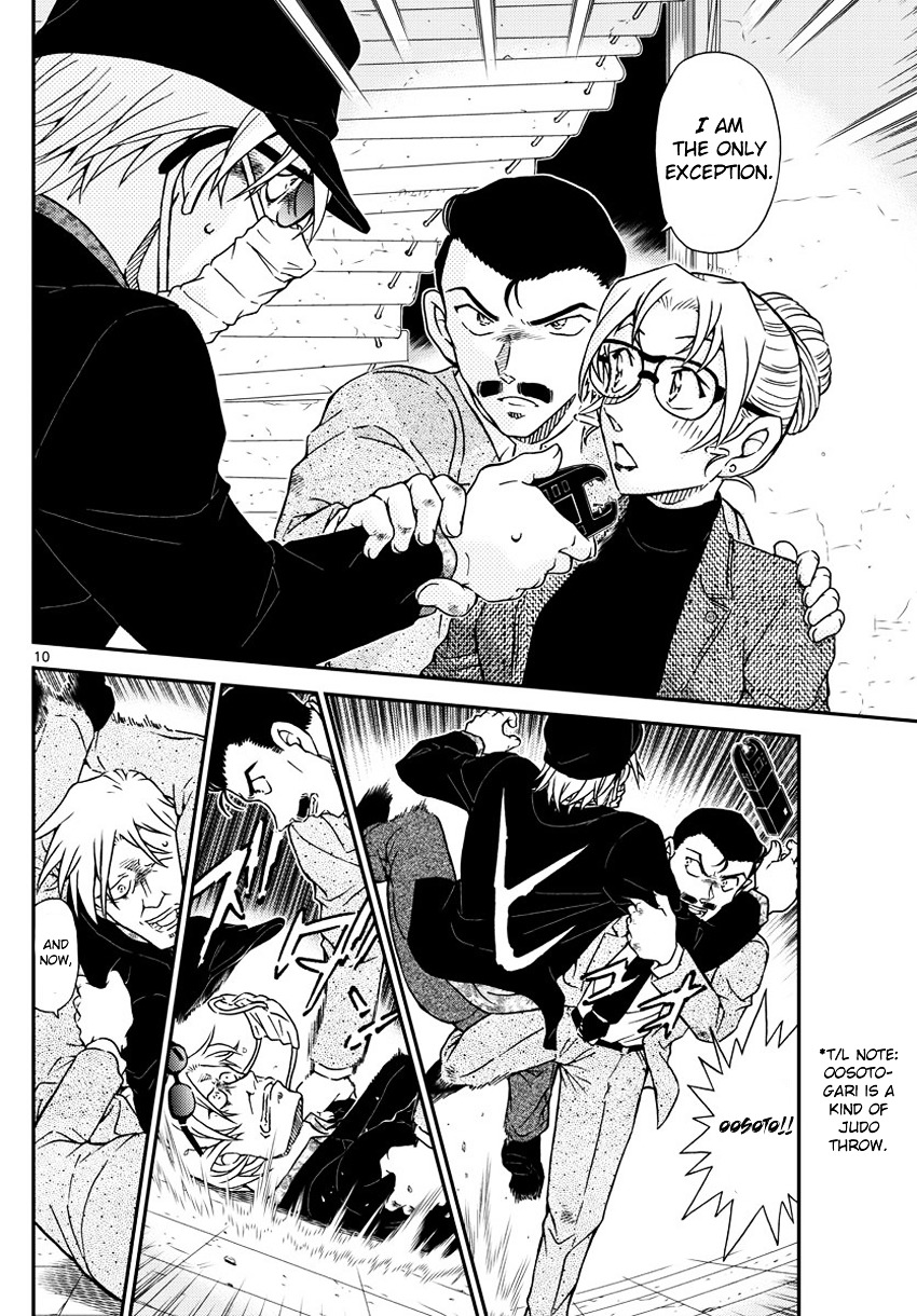 Detective Conan Chapter 986  Online Free Manga Read Image 11