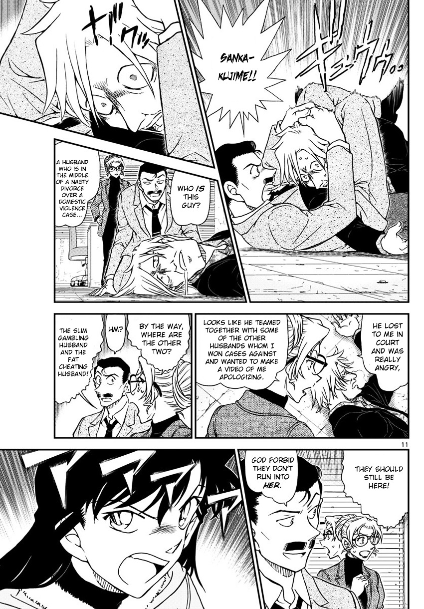 Detective Conan Chapter 986  Online Free Manga Read Image 12