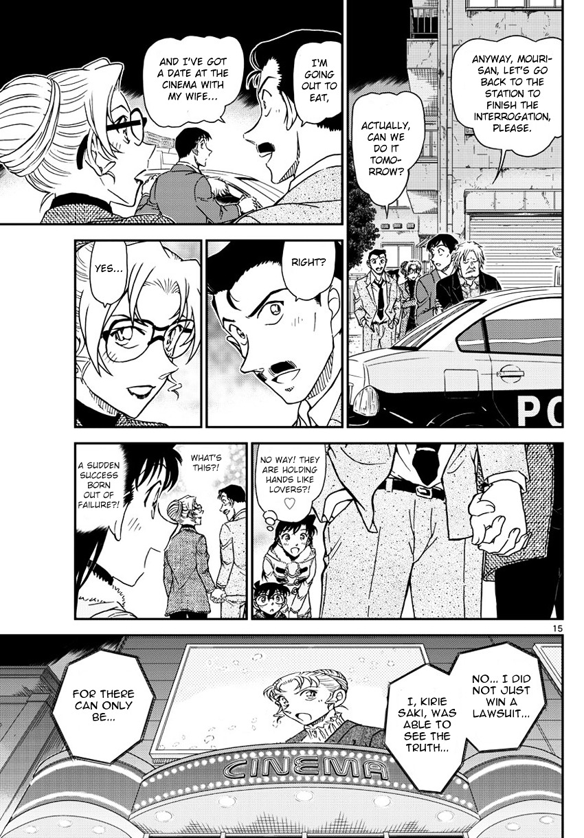 Detective Conan Chapter 986  Online Free Manga Read Image 16