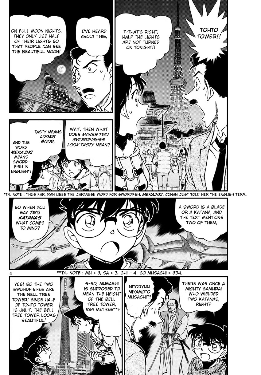 Detective Conan Chapter 986  Online Free Manga Read Image 5