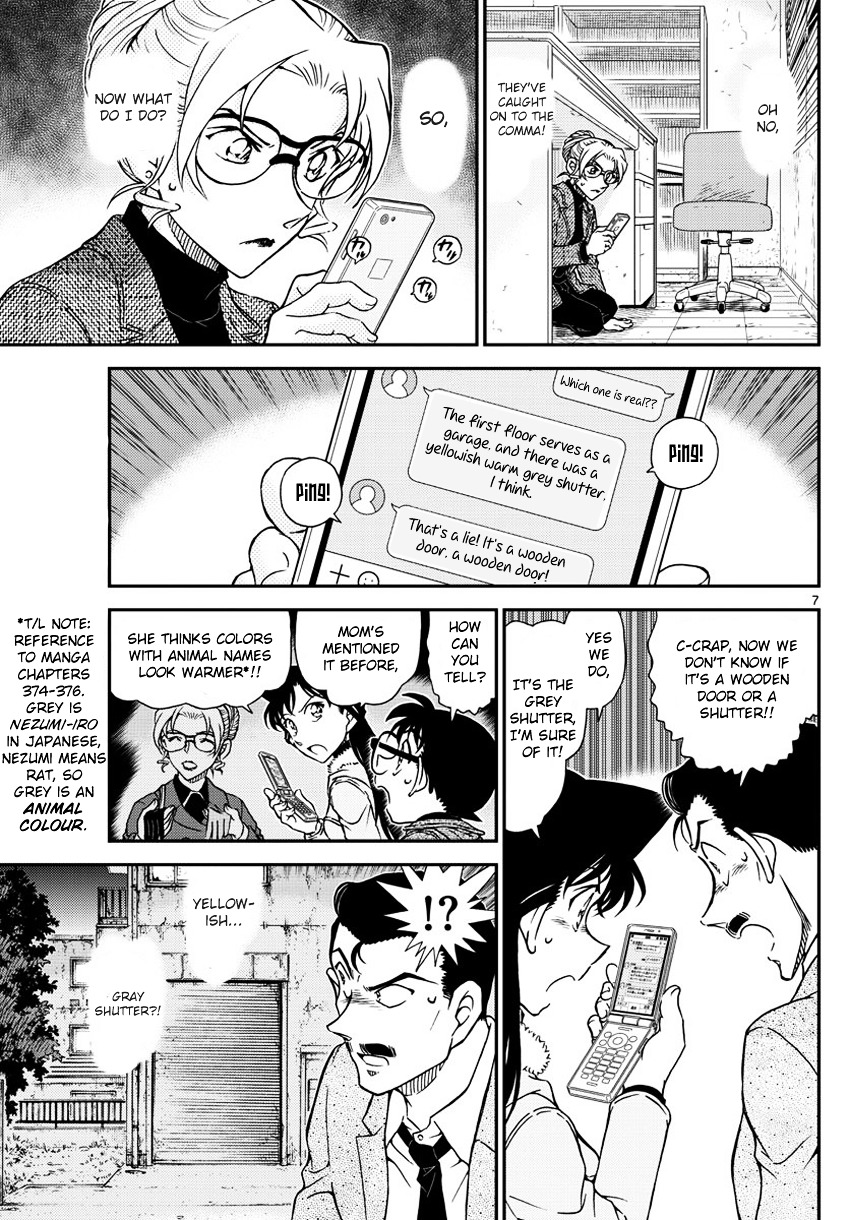 Detective Conan Chapter 986  Online Free Manga Read Image 8