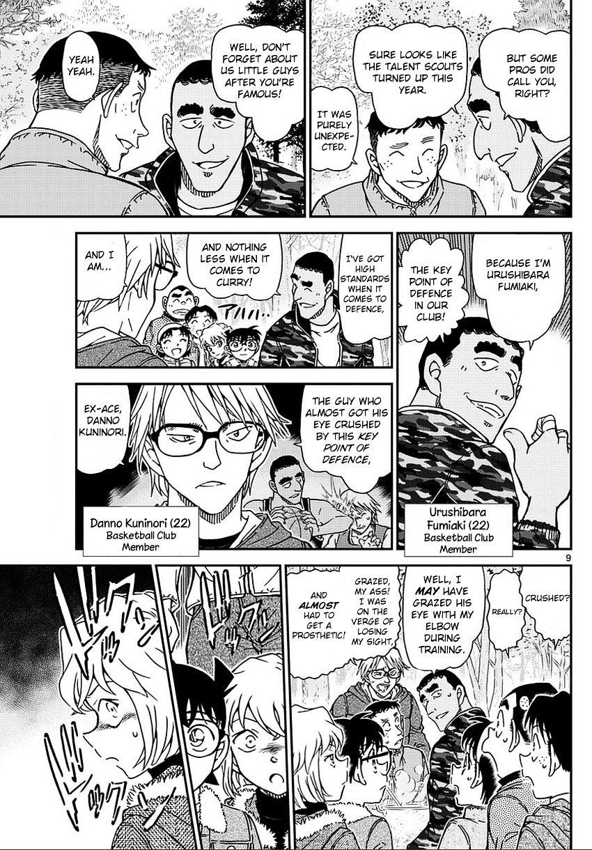 Detective Conan Chapter 987  Online Free Manga Read Image 10