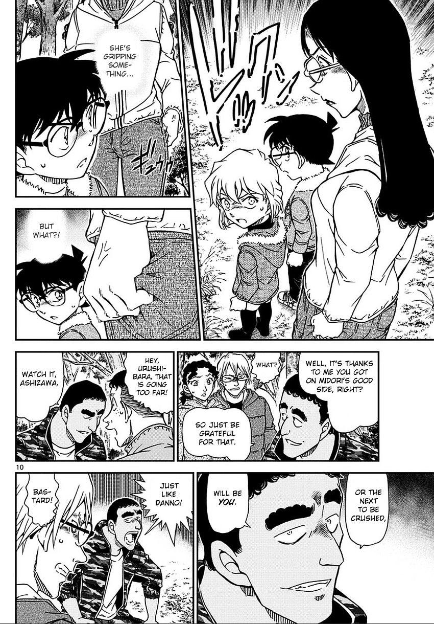 Detective Conan Chapter 987  Online Free Manga Read Image 11