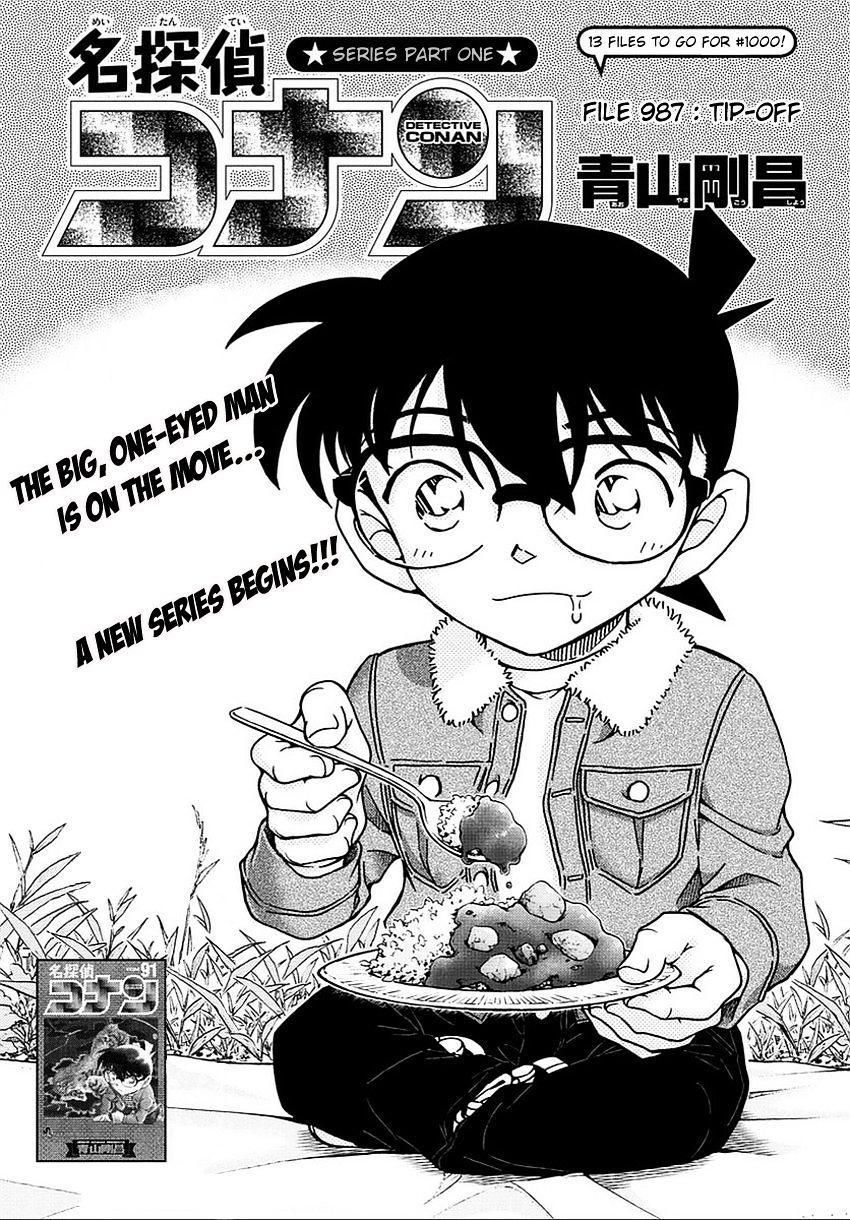 Detective Conan Chapter 987  Online Free Manga Read Image 2