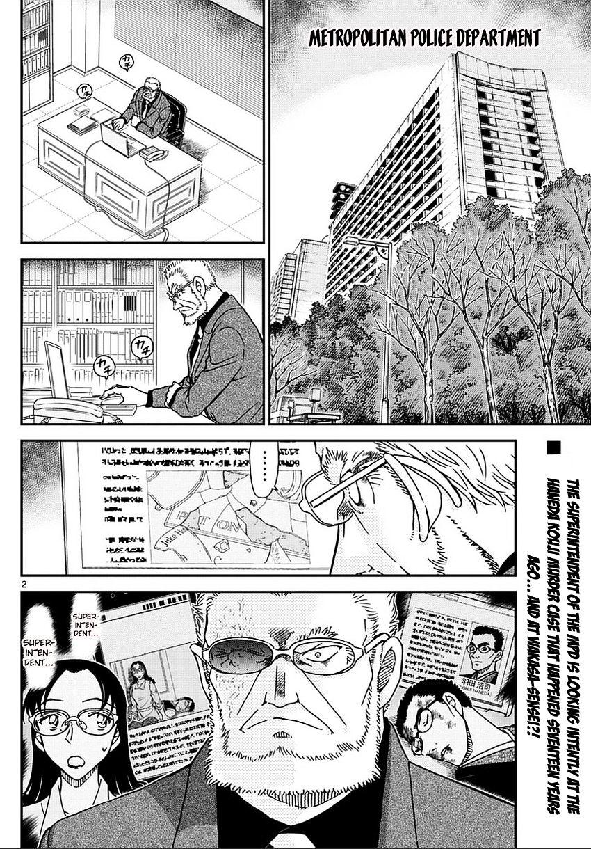 Detective Conan Chapter 987  Online Free Manga Read Image 3