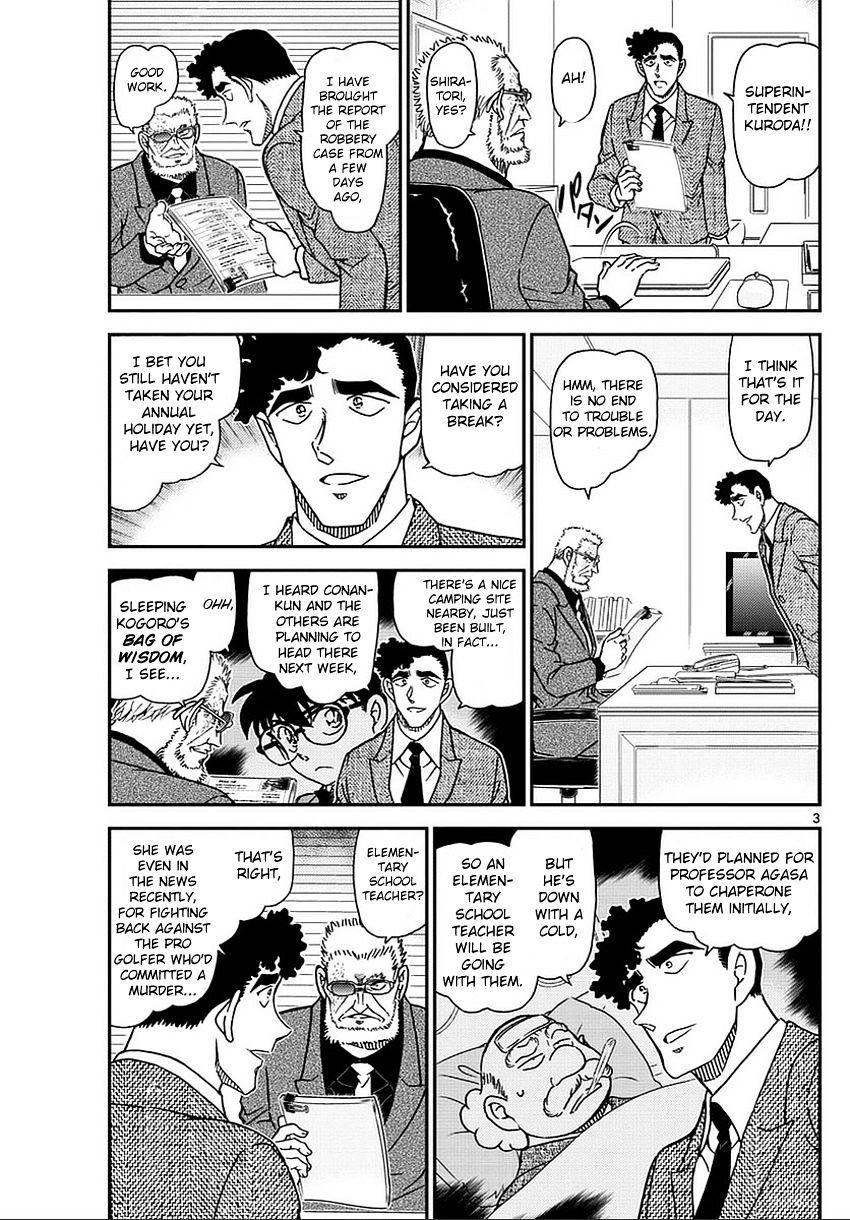 Detective Conan Chapter 987  Online Free Manga Read Image 4
