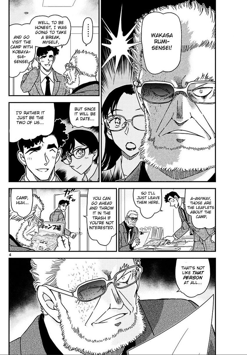 Detective Conan Chapter 987  Online Free Manga Read Image 5