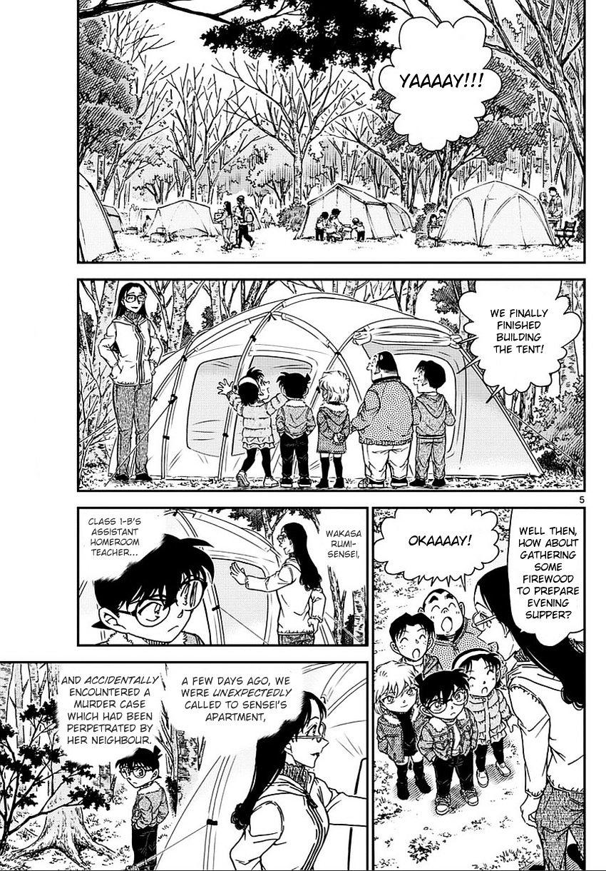 Detective Conan Chapter 987  Online Free Manga Read Image 6