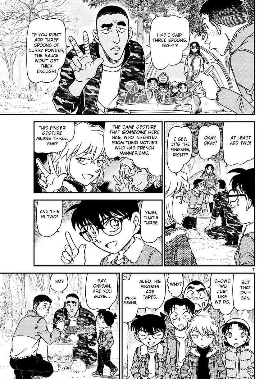Detective Conan Chapter 987  Online Free Manga Read Image 8