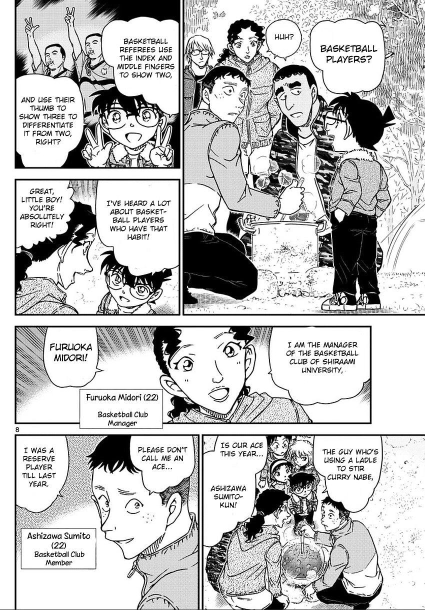 Detective Conan Chapter 987  Online Free Manga Read Image 9