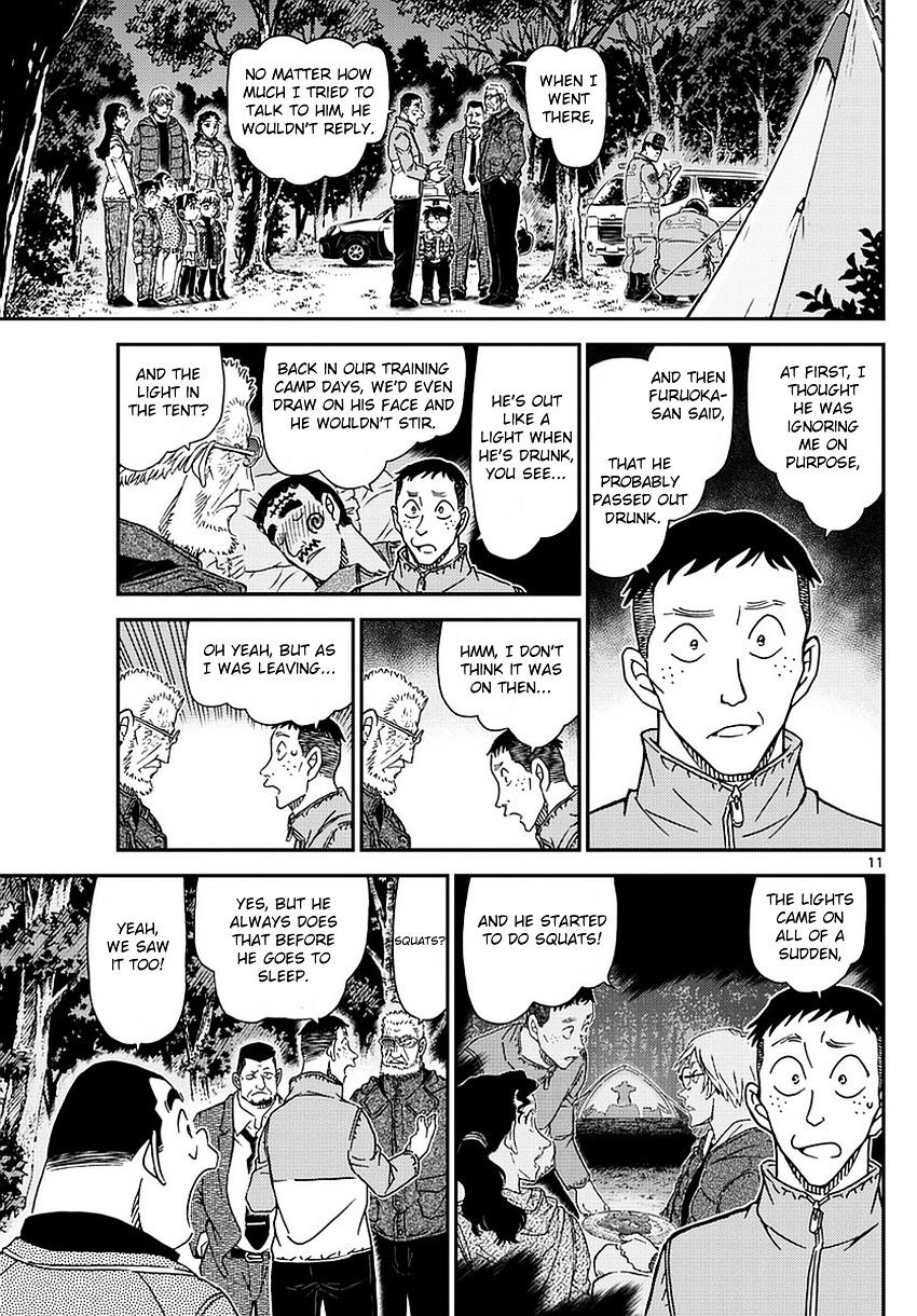 Detective Conan Chapter 988  Online Free Manga Read Image 12