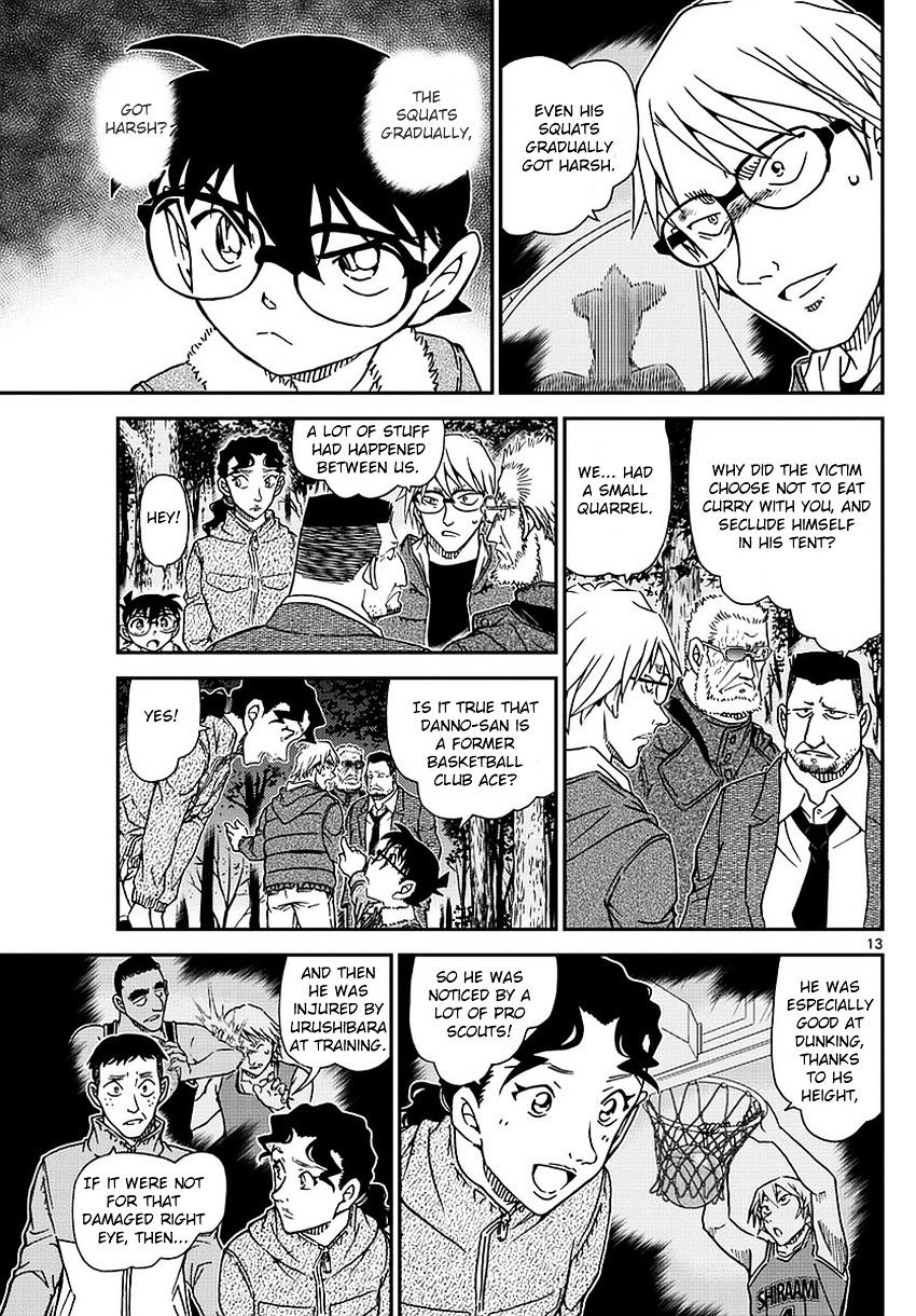 Detective Conan Chapter 988  Online Free Manga Read Image 14