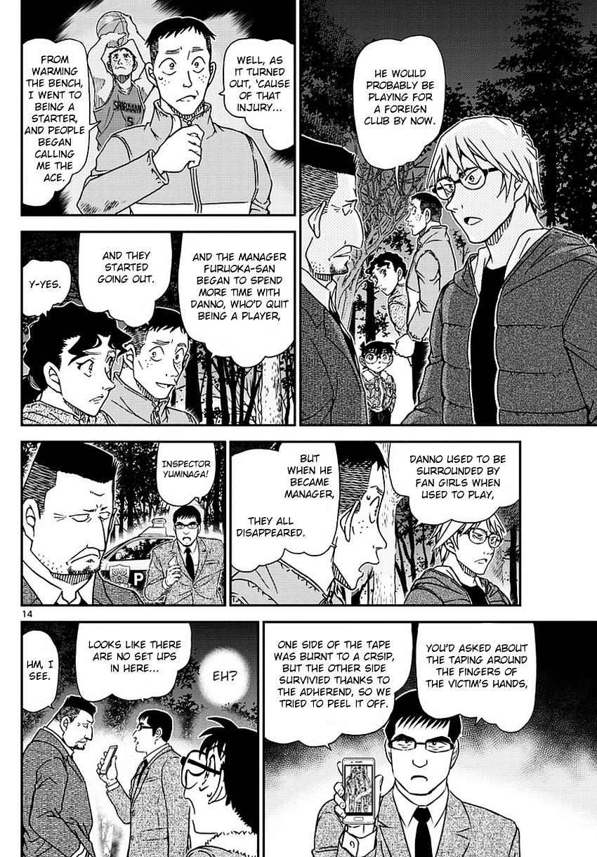 Detective Conan Chapter 988  Online Free Manga Read Image 15