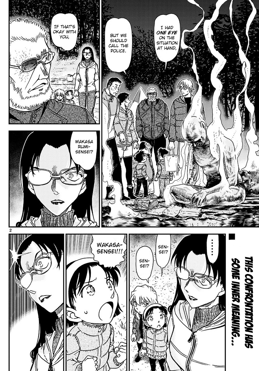 Detective Conan Chapter 988  Online Free Manga Read Image 3