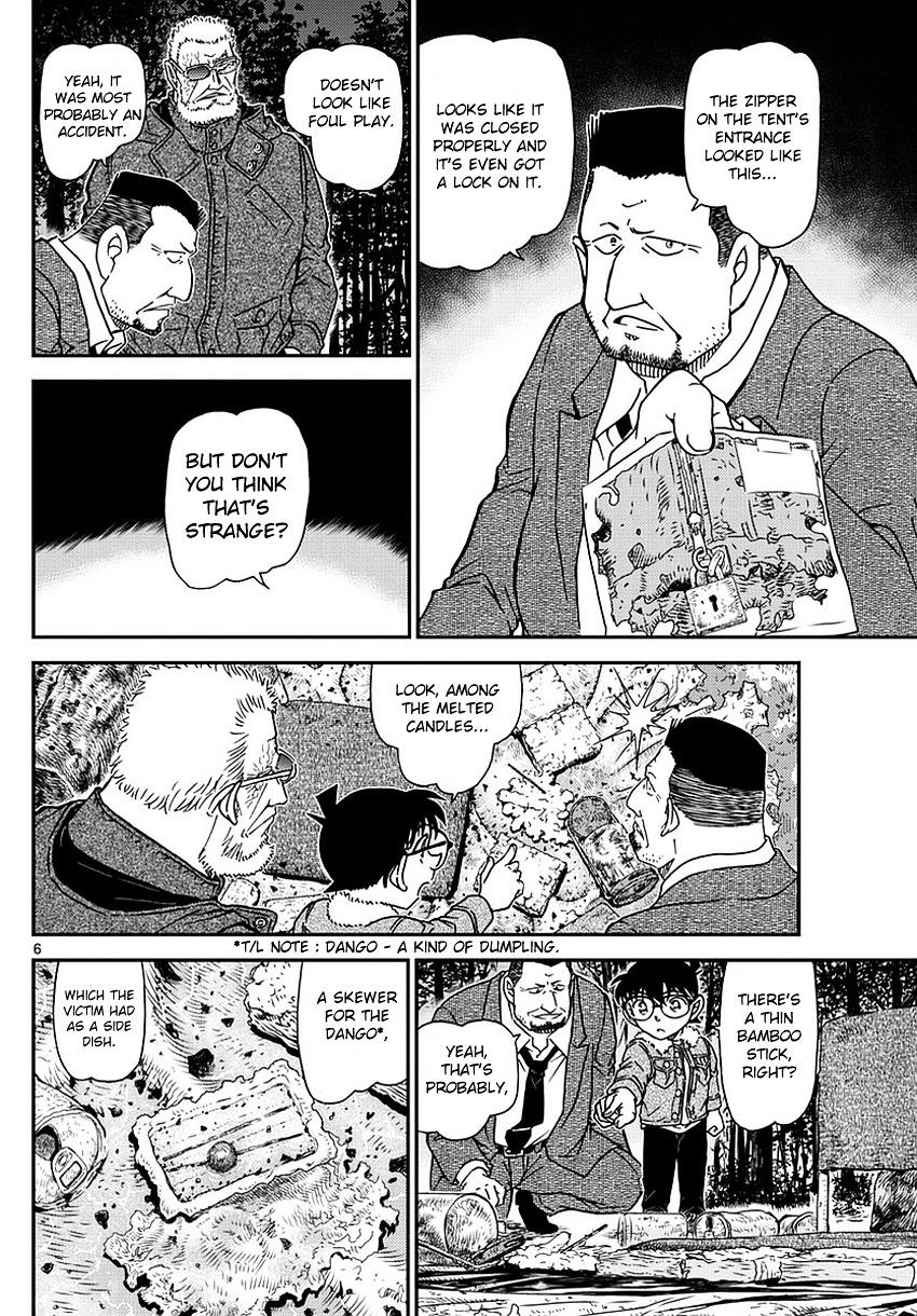 Detective Conan Chapter 988  Online Free Manga Read Image 7