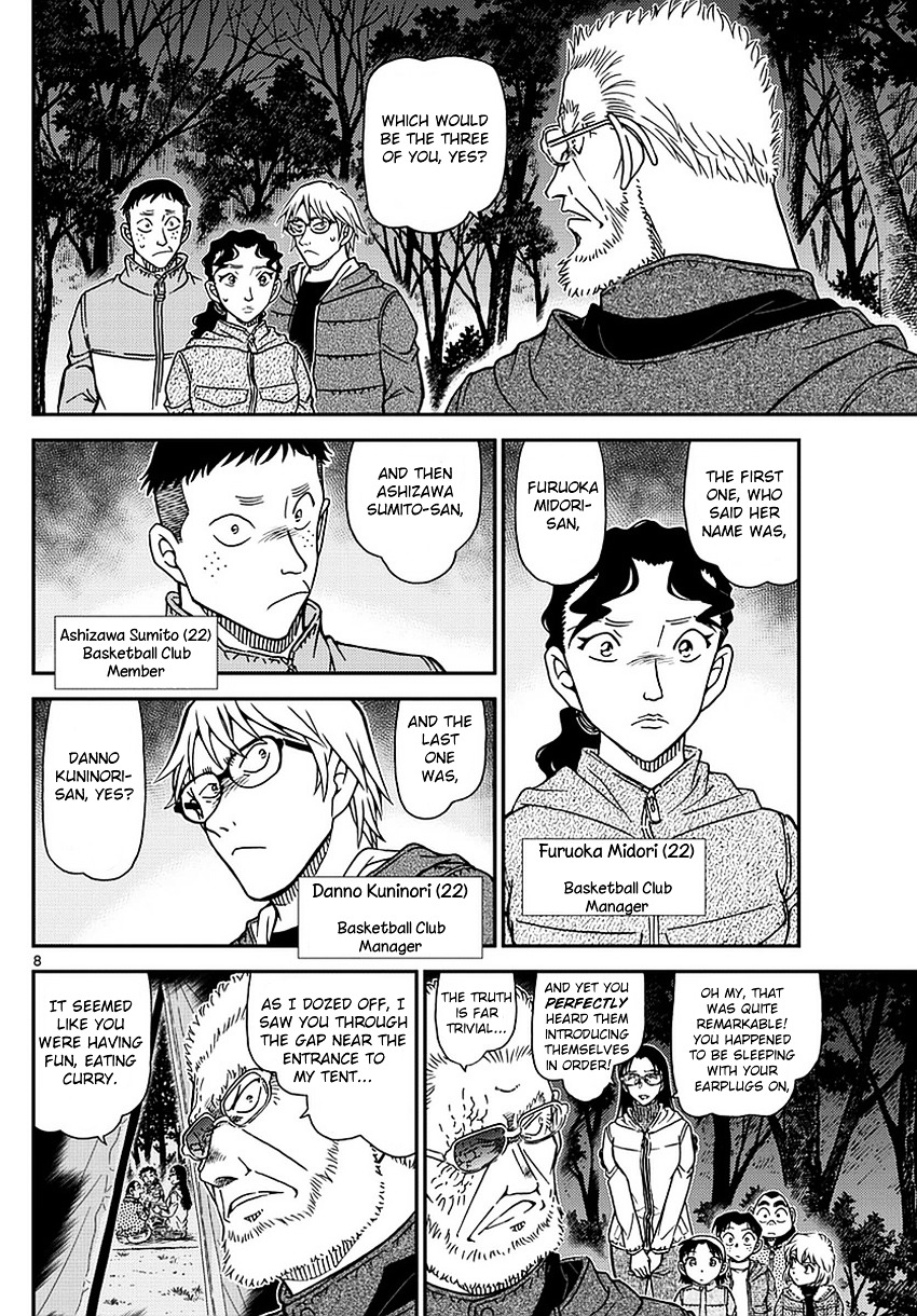 Detective Conan Chapter 988  Online Free Manga Read Image 9