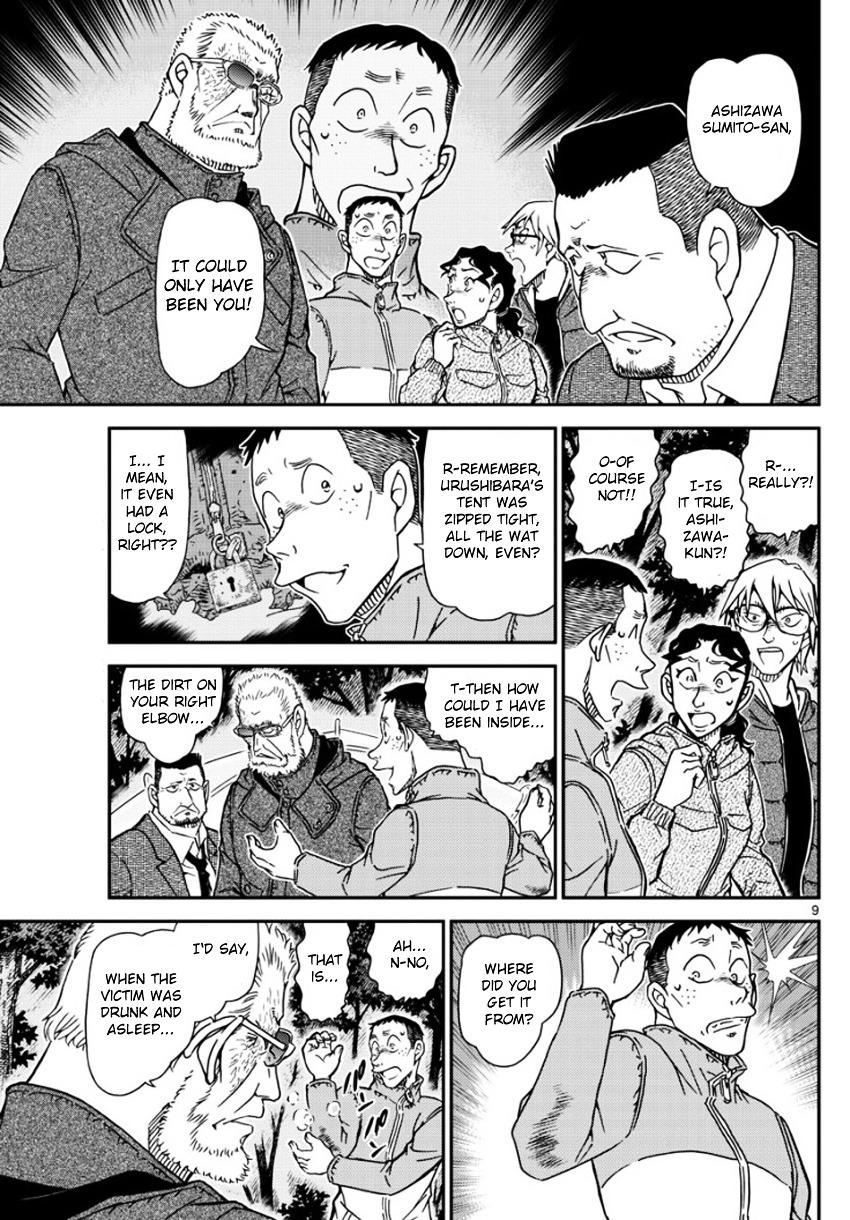 Detective Conan Chapter 989  Online Free Manga Read Image 10