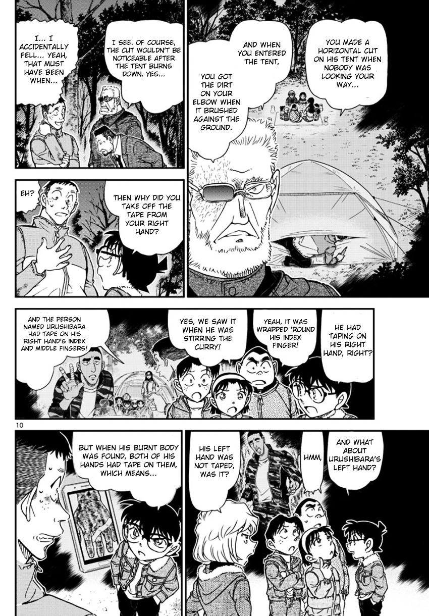 Detective Conan Chapter 989  Online Free Manga Read Image 11
