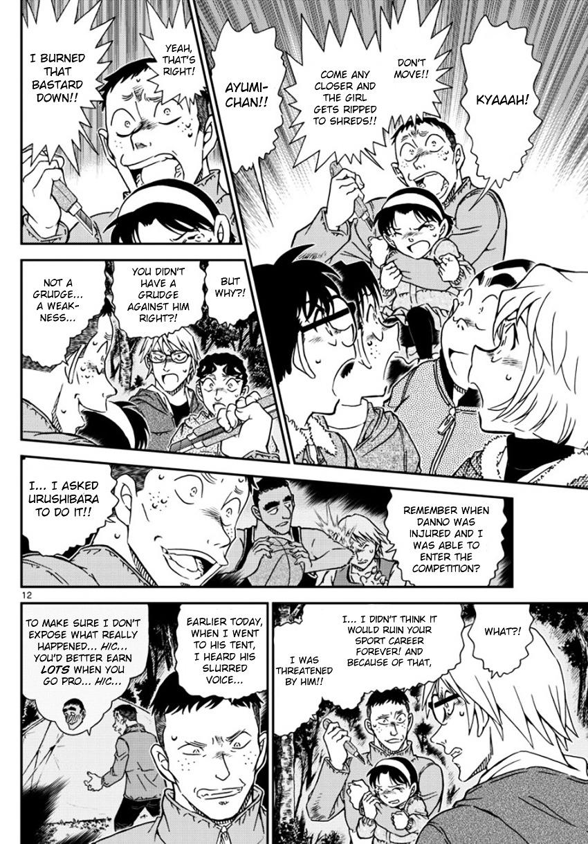 Detective Conan Chapter 989  Online Free Manga Read Image 13