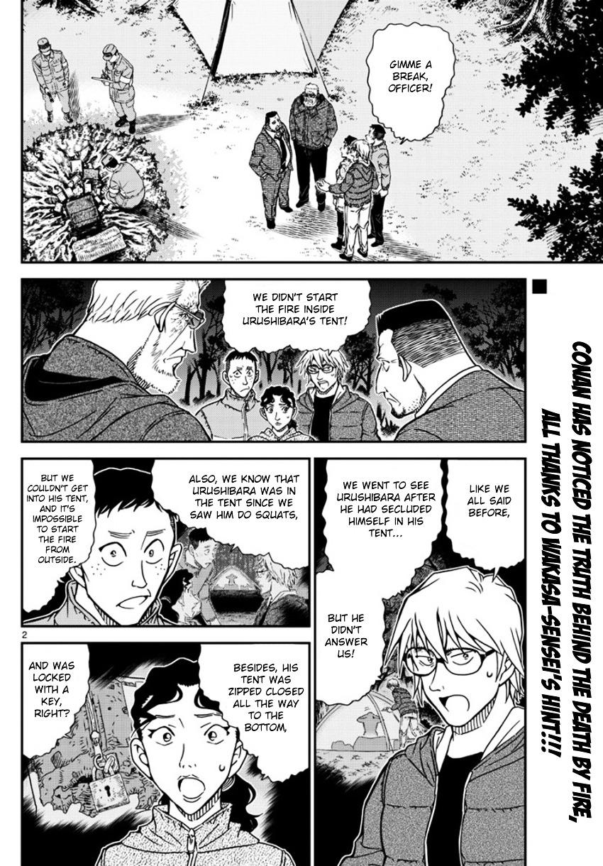 Detective Conan Chapter 989  Online Free Manga Read Image 3