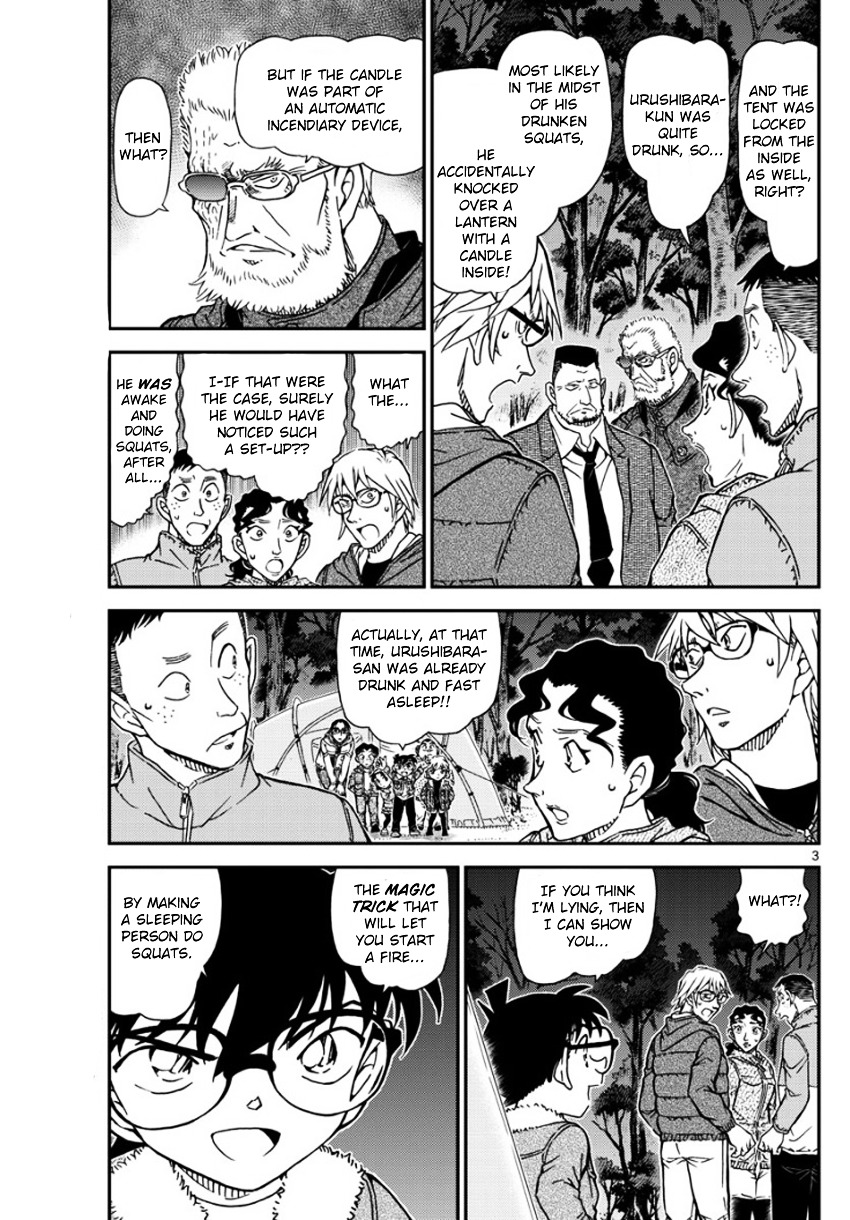 Detective Conan Chapter 989  Online Free Manga Read Image 4