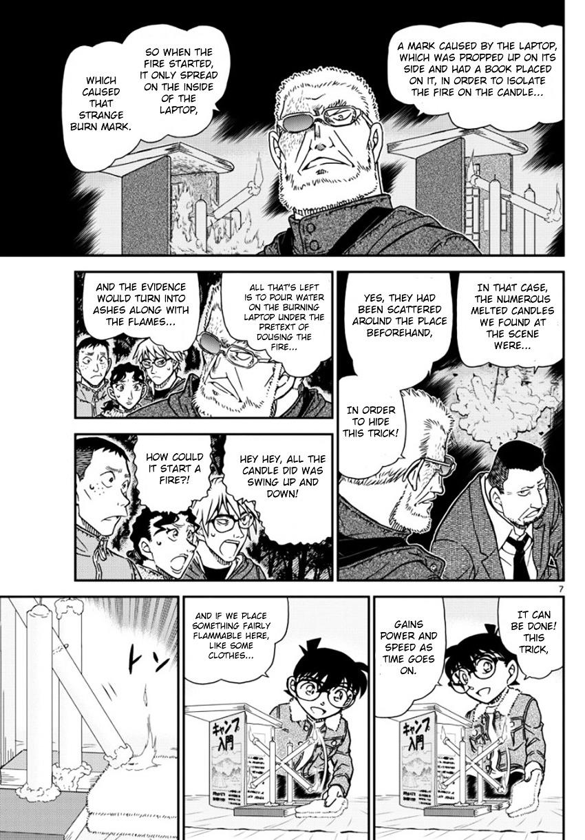 Detective Conan Chapter 989  Online Free Manga Read Image 8