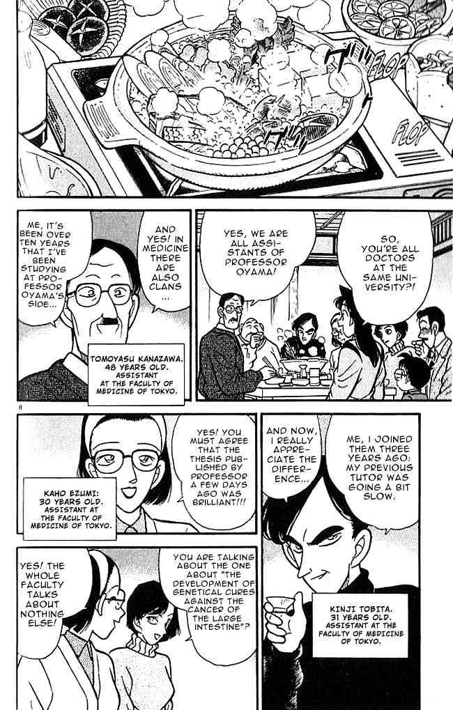 Detective Conan Chapter 99  Online Free Manga Read Image 8