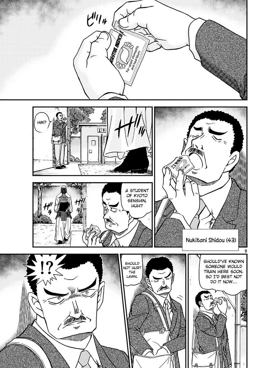 Detective Conan Chapter 990  Online Free Manga Read Image 10