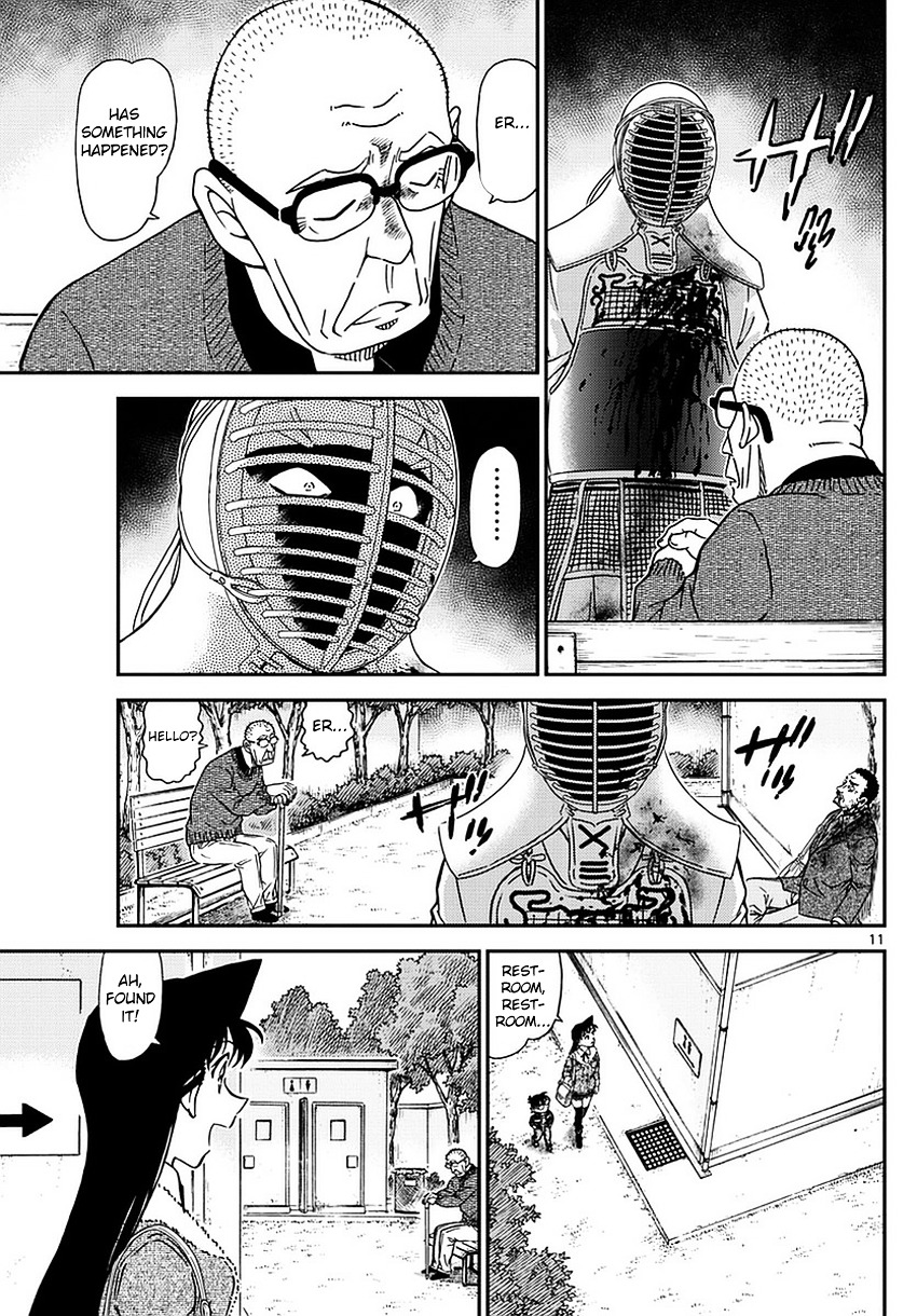 Detective Conan Chapter 990  Online Free Manga Read Image 12