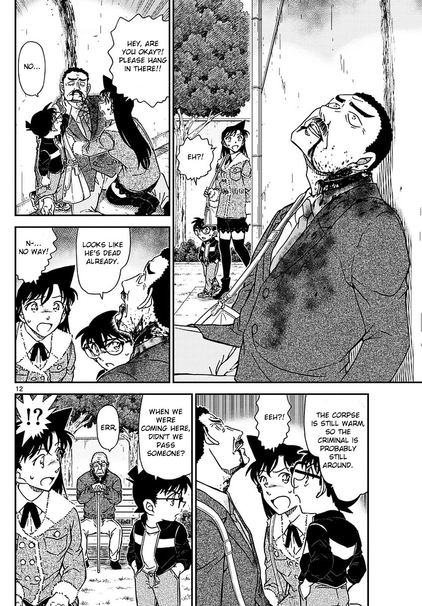 Detective Conan Chapter 990  Online Free Manga Read Image 13