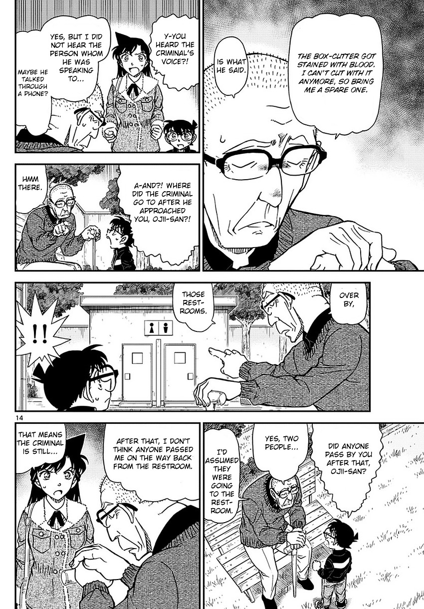 Detective Conan Chapter 990  Online Free Manga Read Image 15