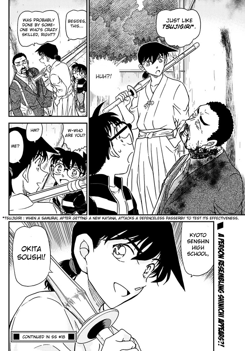 Detective Conan Chapter 990  Online Free Manga Read Image 17